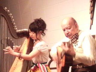 Kanako y Chucho